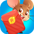 鼠年大吉安卓版