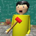 失控的數學老師游戲