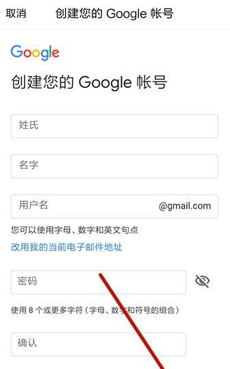 谷歌注册账号手机号无法验证怎么办?如何解决[多图]