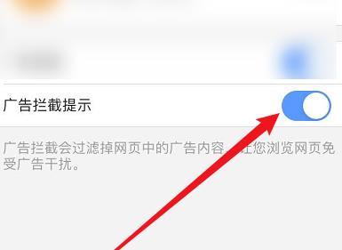 怎么打開2345瀏覽器的廣告攔截提示?打開2345瀏覽器的廣告攔截提示的方法[多圖]