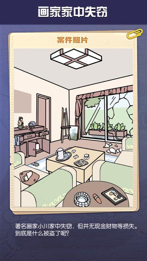 唐人街探案3完整版图1