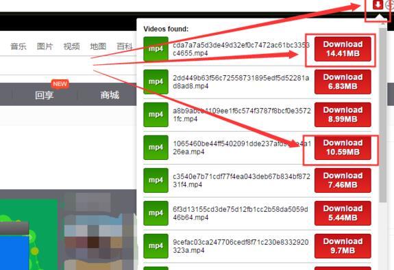 猎豹浏览器如何下载网页视频?下载网页视频的方法[多图]