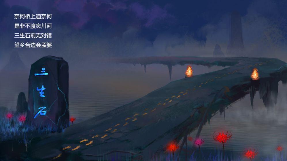 呀江湖手游官网版图片2