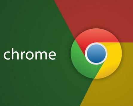 chrome和chrome极速浏览器和chrone双核浏览器有区别吗?区别是什么[多图]
