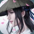 我在江湖之天剑斩仙官网版