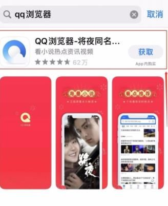 QQ浏览器怎么查看我的钱包?使用浏览器查看我的钱包的方法[多图]图片2
