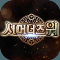 魔靈召喚編年史官網版