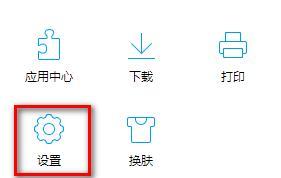 QQ浏览器里设置启动时检查是否为默认浏览器?设置方法分享[多图]图片3