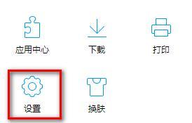 怎样在QQ浏览器里设置关联PDF文件?QQ浏览器里设置关联PDF文件的方法[多图]图片3