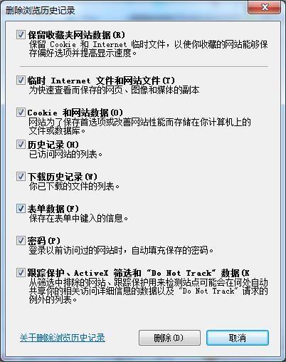 電腦網頁打不開怎么辦?電腦網頁打不開如何解決[多圖]圖片4