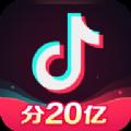 2020抖音发财中国年活动入口