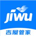 吉(ji)屋(wu)管(guan)家