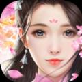 無(wu)極仙俠lai) 僂wang)版