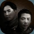 謎(mi)影重重完整(zheng)版