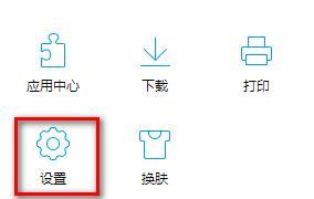 qq浏览器新建标签页时显示空白页的设置?设置方法分享[多图]图片3