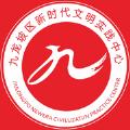 文明九龍坡