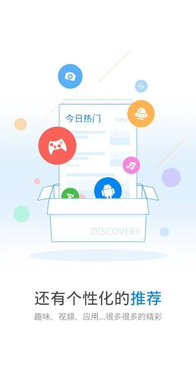 玩机鸭app图2