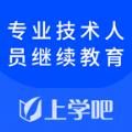 吉林省繼續教育考試平臺
