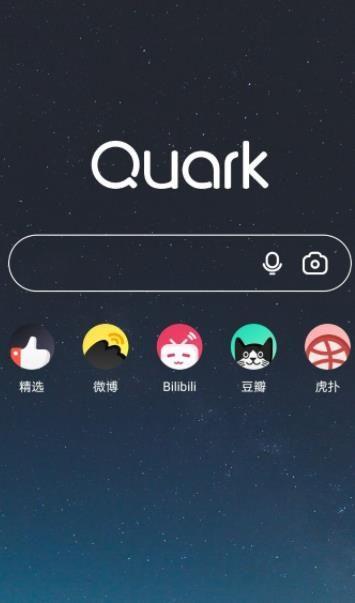 夸克瀏覽器可以修改壁紙嗎?在夸克瀏覽器安卓版的主頁中更改壁紙的方法[多圖]圖片8