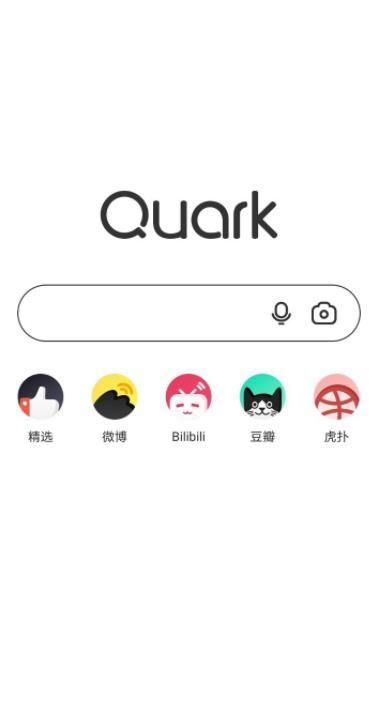 夸克瀏覽器可以修改壁紙嗎?在夸克瀏覽器安卓版的主頁中更改壁紙的方法[多圖]圖片1