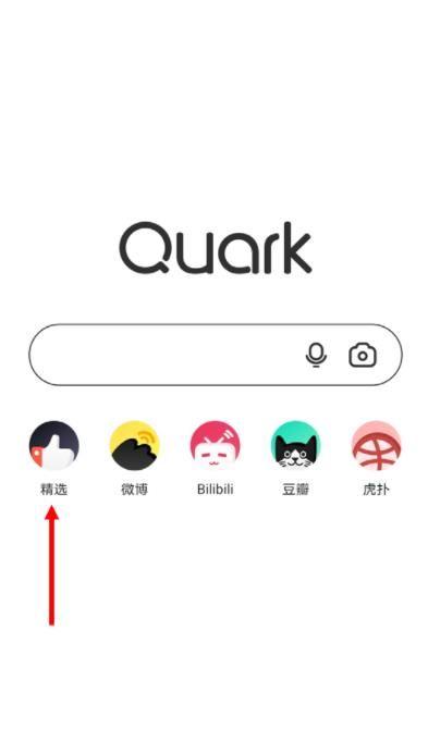 夸克瀏覽器可以修改壁紙嗎?在夸克瀏覽器安卓版的主頁中更改壁紙的方法[多圖]圖片2