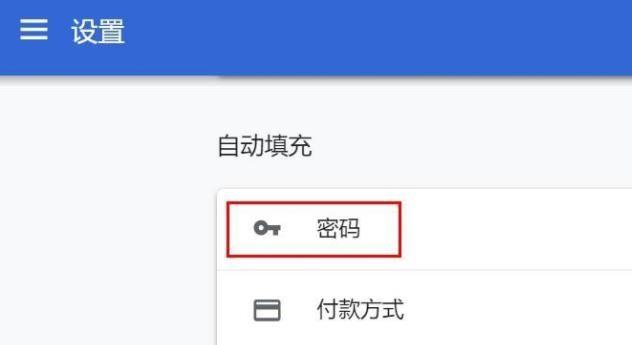 如何在Chrome瀏覽器中創建賬戶?在Chrome瀏覽器中創建賬號的方法[多圖]圖片3