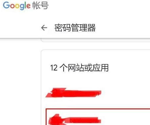 如何查看Chrome瀏覽器曾經使用過的賬號和密碼?查看方法分享[多圖]圖片7