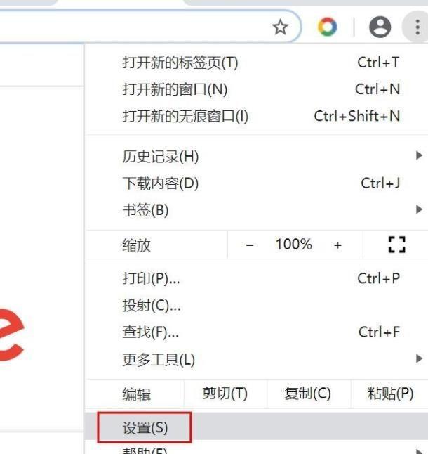 如何在Chrome瀏覽器中創建賬戶?在Chrome瀏覽器中創建賬號的方法[多圖]圖片2
