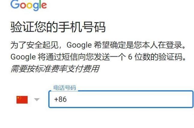 如何在Chrome瀏覽器中創建賬戶?在Chrome瀏覽器中創建賬號的方法[多圖]圖片8