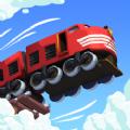 春節小火車游戲