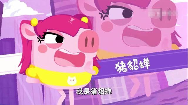 愛情公寓5豬豬公寓攻略大全 愛情公寓5豬豬公寓攻略匯總[多圖]圖片1