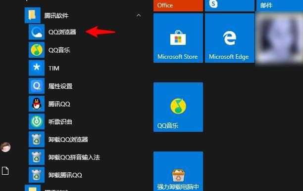 QQ浏览器怎么安装应用组件?QQ浏览器安装应用组件的方法[多图]图片1