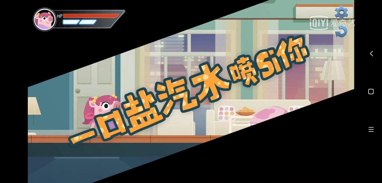 愛5豬豬公寓游戲app最新手機版圖片1