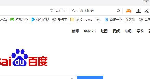 QQ瀏覽器默認下載工具怎么為QQ瀏覽器告訴下載?設置方法分享[多圖]圖片1