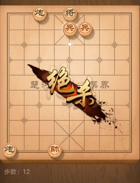 天天象棋殘局挑戰161期怎么過?1月27日161期殘局挑戰圖文通關攻略[視頻][圖]圖片1