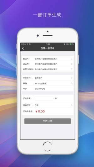 华新商城app图2