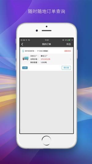 华新商城app图1