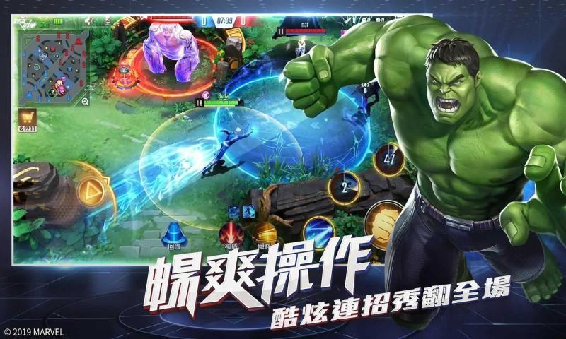 超級星系戰爭游戲圖3