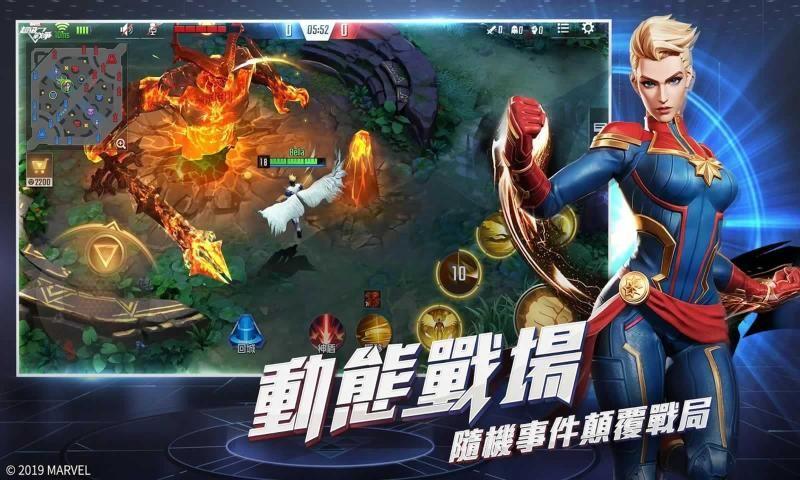 超級星系戰爭游戲圖1