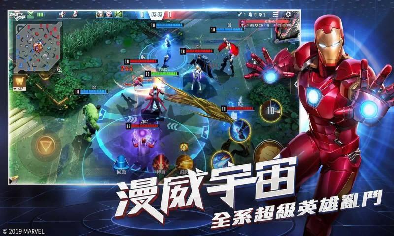 超級星系戰爭游戲安卓版圖片1