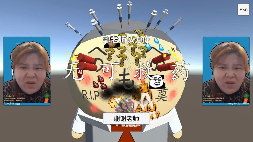 郭老師3D美容院模擬器游戲圖3