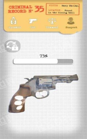 謀殺案3的游戲安卓版圖片1