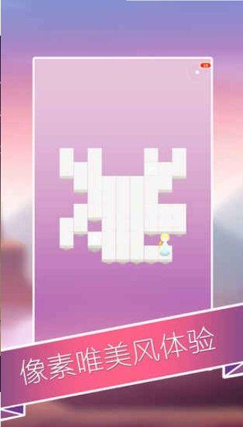 迷宮王者游戲圖2