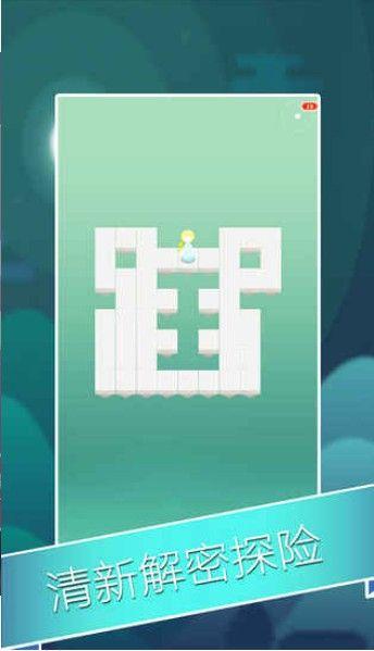 迷宮王者游戲圖3