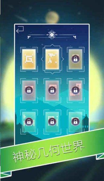 迷宮王者游戲安卓版圖片1