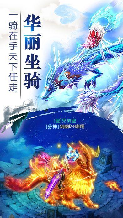 江湖劍仙官網版圖3