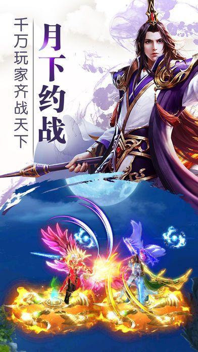 江湖劍仙官網版圖2
