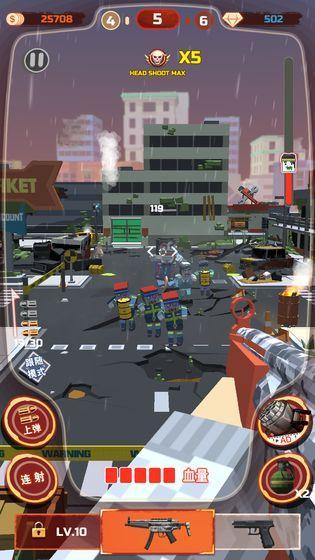 僵尸終結者游戲安卓版圖片1