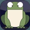 一只小青蛙游戲