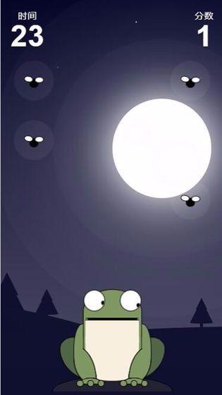 一只小青蛙游戲圖1